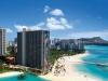 Hilton Hawaiian Village Arial View (copyright Hilton Hawaiian Village)