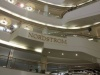 Westfield Shopping Center inside