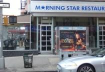 Morning Star Restaurant